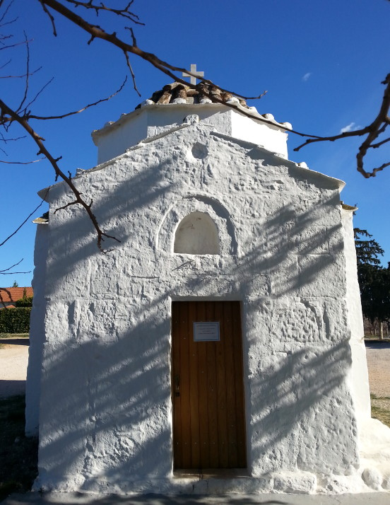 Papagiannakos kapliczka